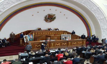Parlamento aprueba comité de postulaciones para elegir nuevos rectores del CNE