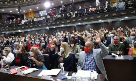 Asamblea Nacional aprueba acuerdo para liberación de recursos financieros