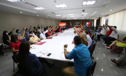 Celebrada mesa de trabajo entre el equipo político regional del PSUV y la Jpsuv Aragua