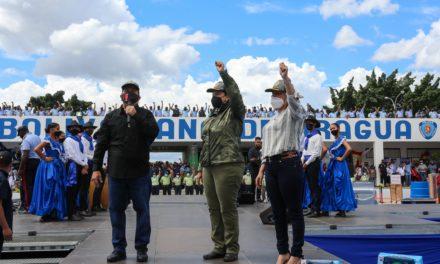 Misión Guardianes de la Patria protegerá a funcionarios de los cuerpos de seguridad de Aragua