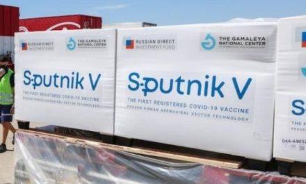 Suman nuevos acuerdos de producción conjunta de Sputnik V