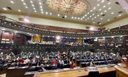 Aprobada Ley Orgánica de protección a las personas con discapacidad en primera discusión