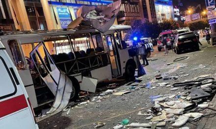 Explosión de un autobús en el centro de la ciudad rusa de Vorónezh deja al menos 14 heridos de gravedad
