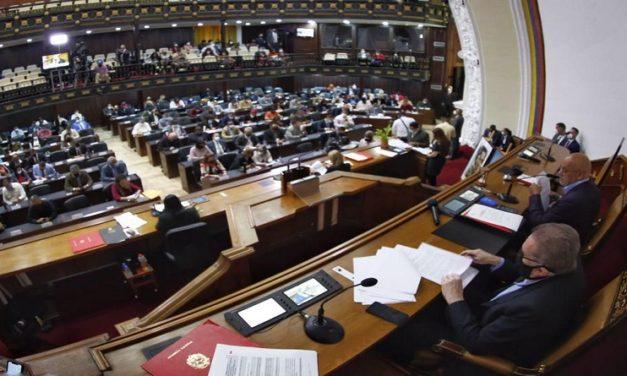 AN aprueba Proyecto de Ley de Reforma Parcial de Decreto con Rango, Valor y Fuerza de Ley del Estatuto de la Función Policial
