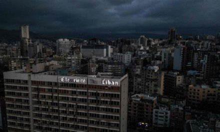 Líbano sin electricidad tras apagón de 2 grandes centrales por bloqueo bancario a combustible